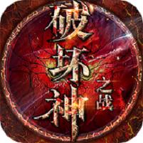 《破坏神之战》游戏评测:移动端的《暗黑破坏神》