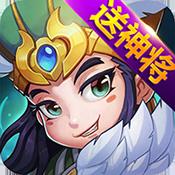 三国志·卧龙传