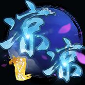 凉凉满V版特权千亿国际娱乐qy966