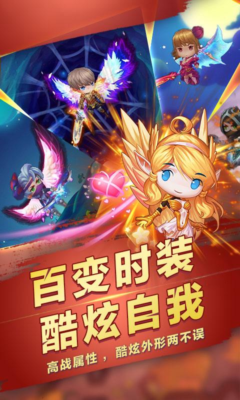 梦幻龙域变态公益服手游截图