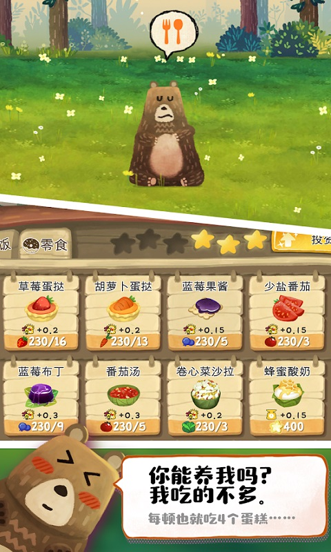 动物模拟游戏破解版_模拟动物游戏破解下载大全_爪游控