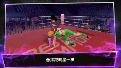 摔跤冠军3D