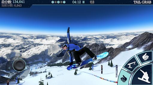 滑雪派对:世界巡演