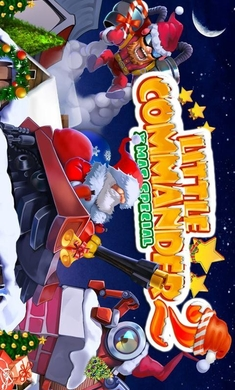 小小指挥官2:圣诞