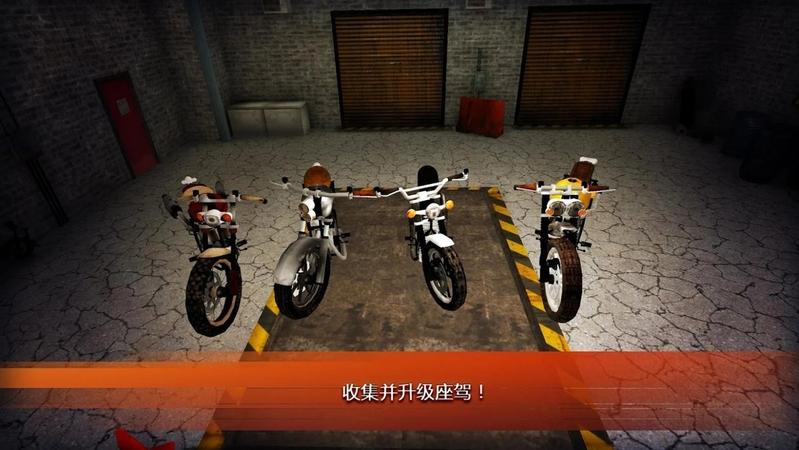 公路骑士游戏截图