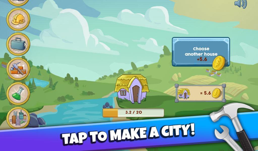 搭建一座城市