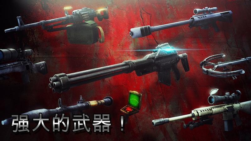 僵尸猎人:死亡之战