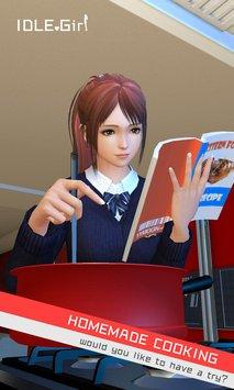 虚拟少女游戏截图