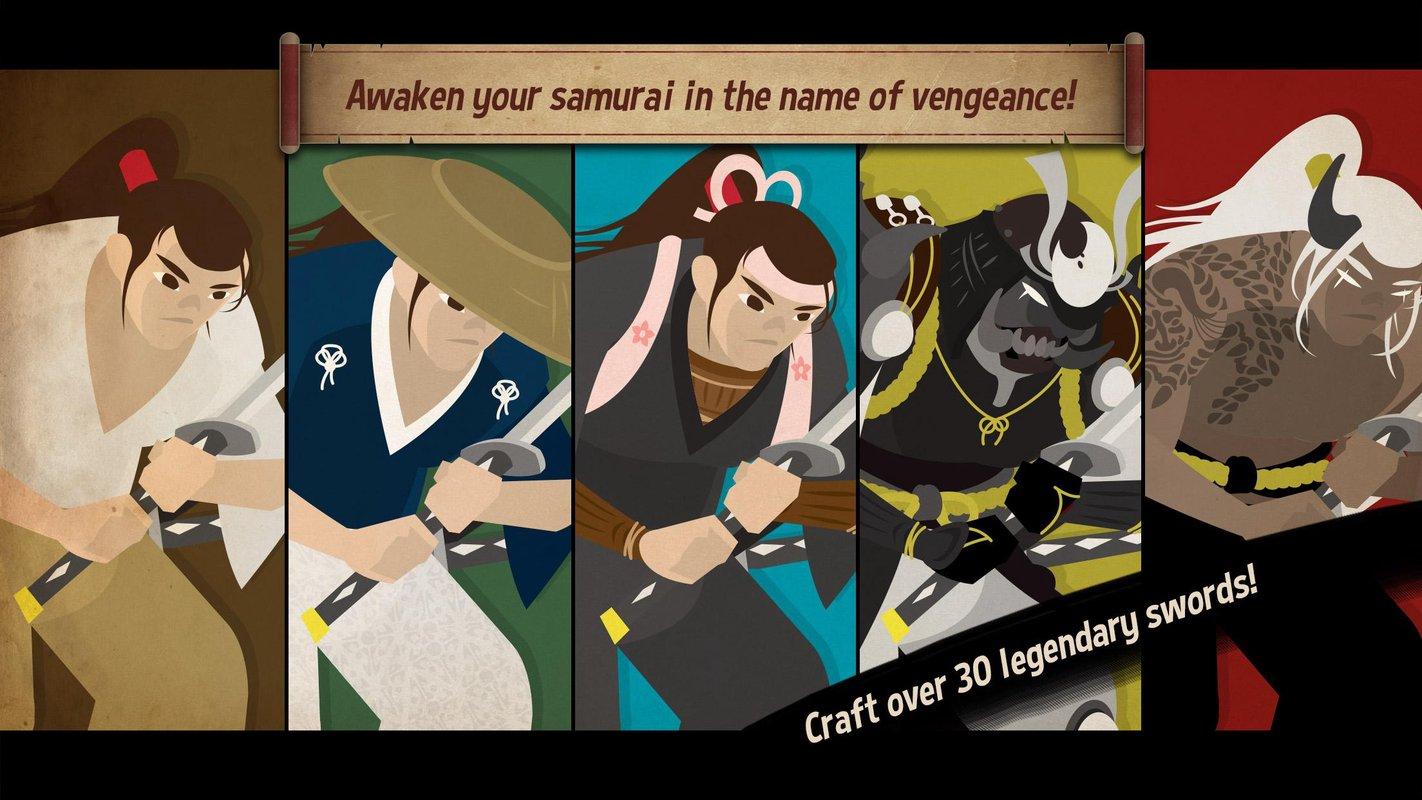 武士和也游戏截图