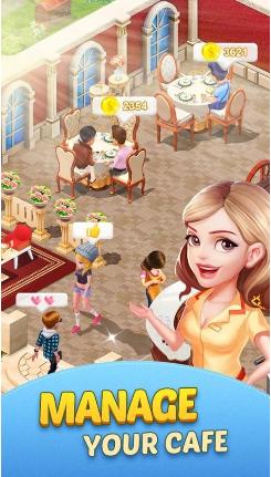 梦想咖啡馆3
