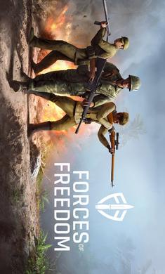 自由力量游戏截图