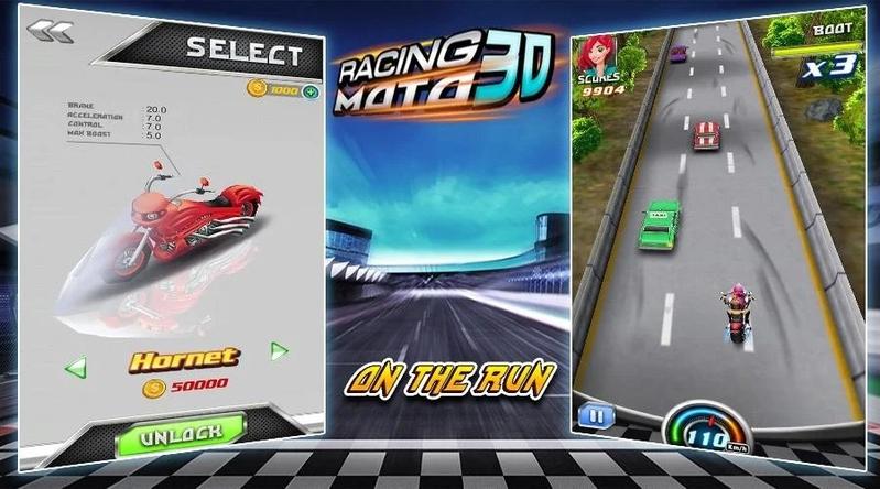 摩托赛车3D