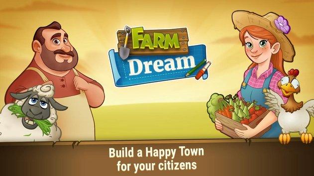 农场之梦游戏截图