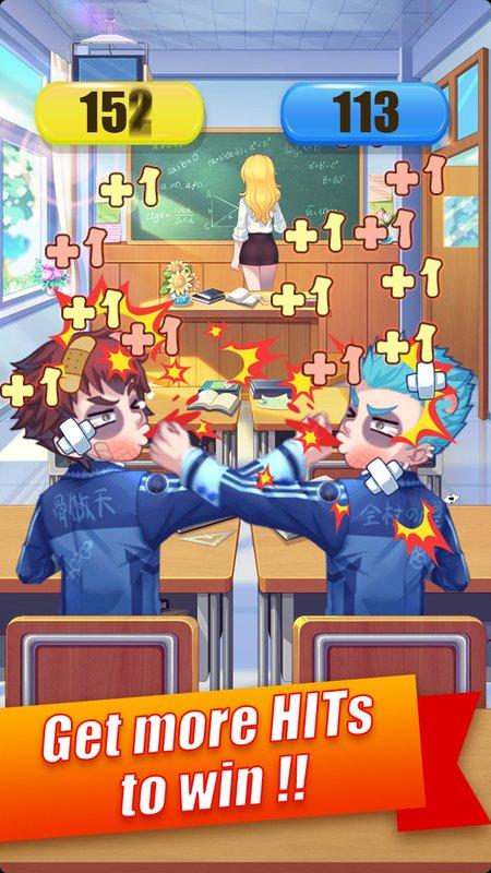 课堂斗殴游戏截图