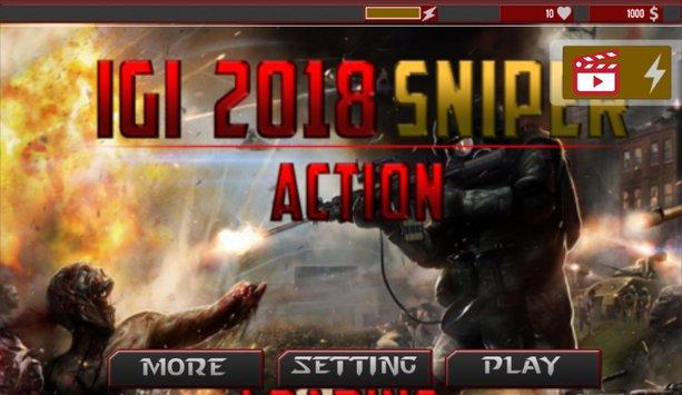 IGI 2018:狙击手突击队射击
