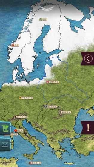 基辅罗斯:殖民时代
