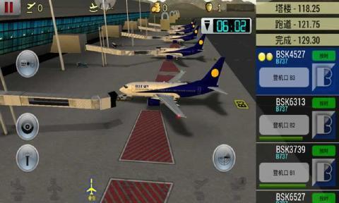 梦幻机场游戏截图