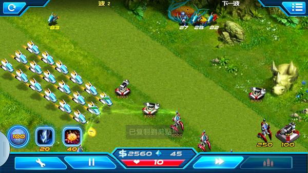 兵团防御游戏截图