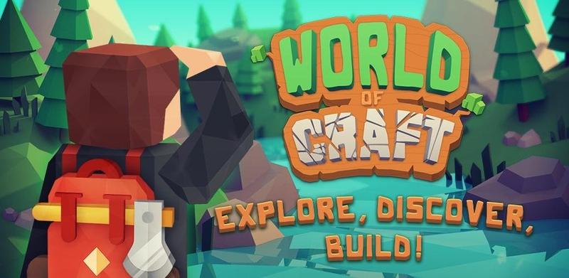 世界工艺游戏截图