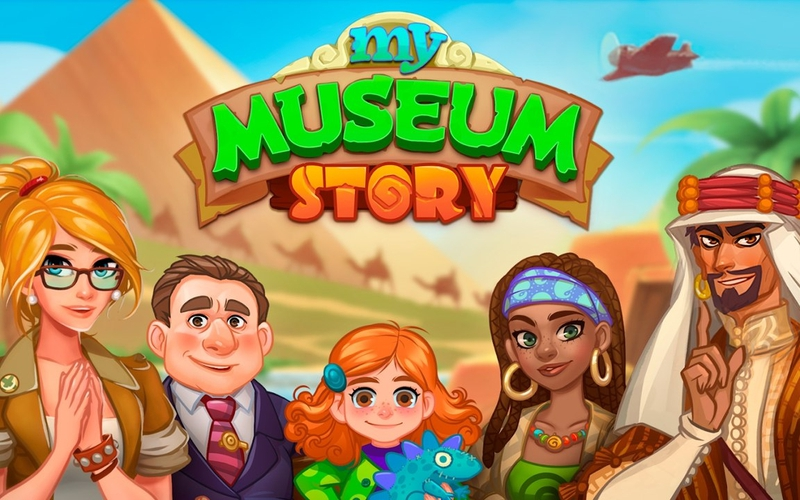 我的博物馆故事