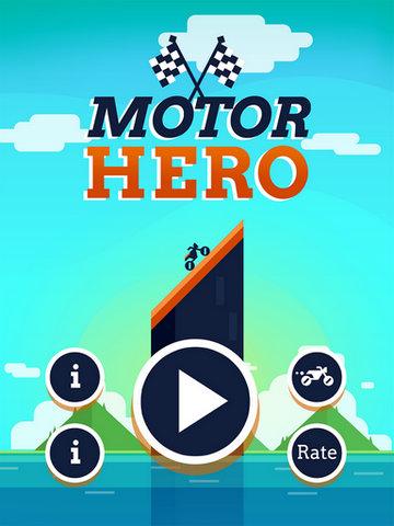 摩托英雄游戏截图