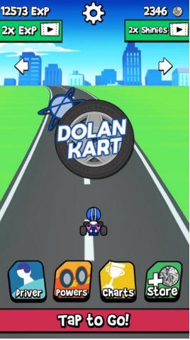 多兰卡丁车