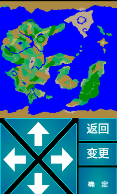 毫米RPG