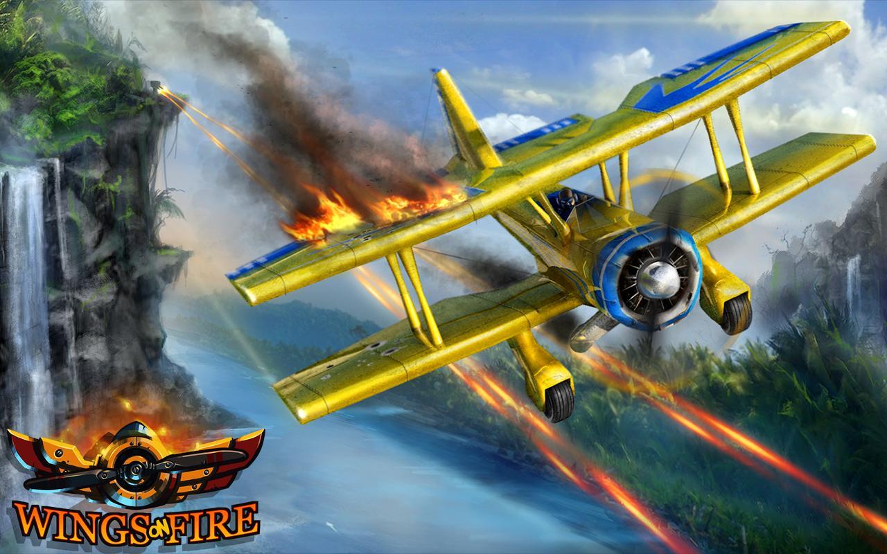 烈焰飞行:无限飞行