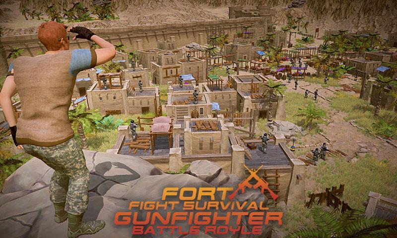 堡垒战斗生存枪手