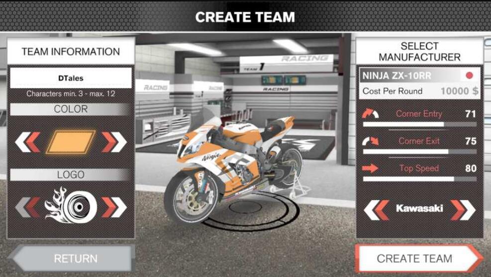 超级摩托车队经理