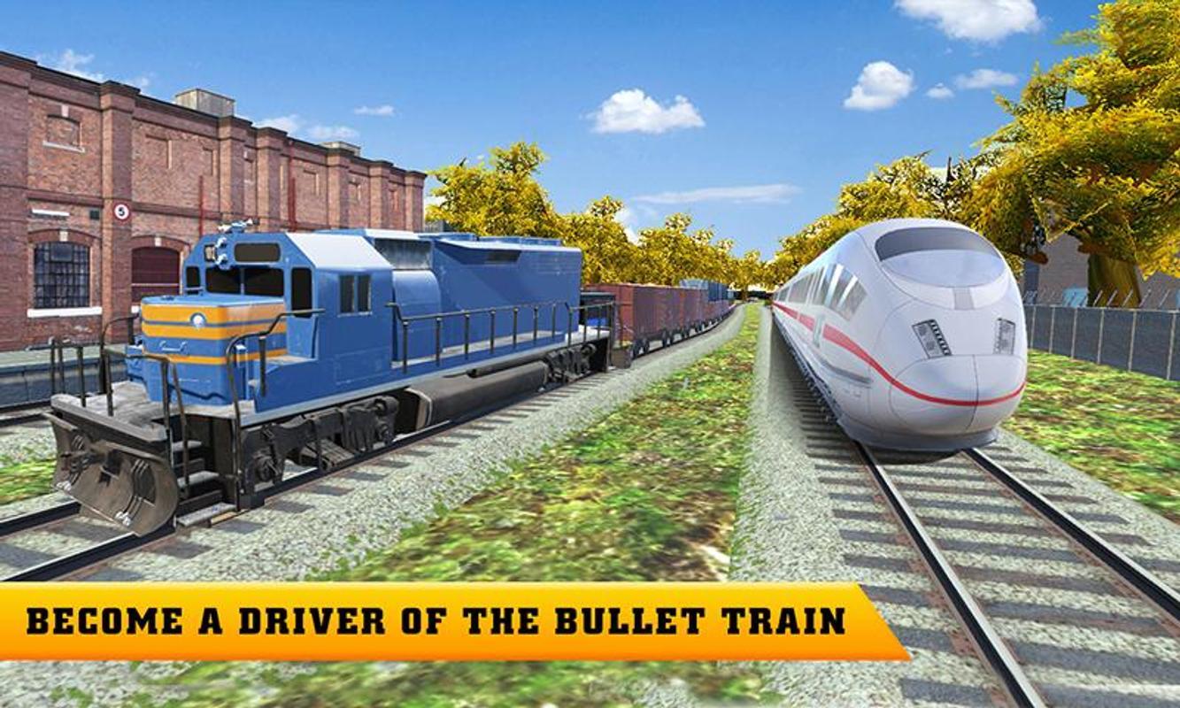 子弹列车驾驶