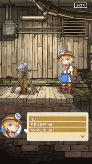 古城公主游戏截图