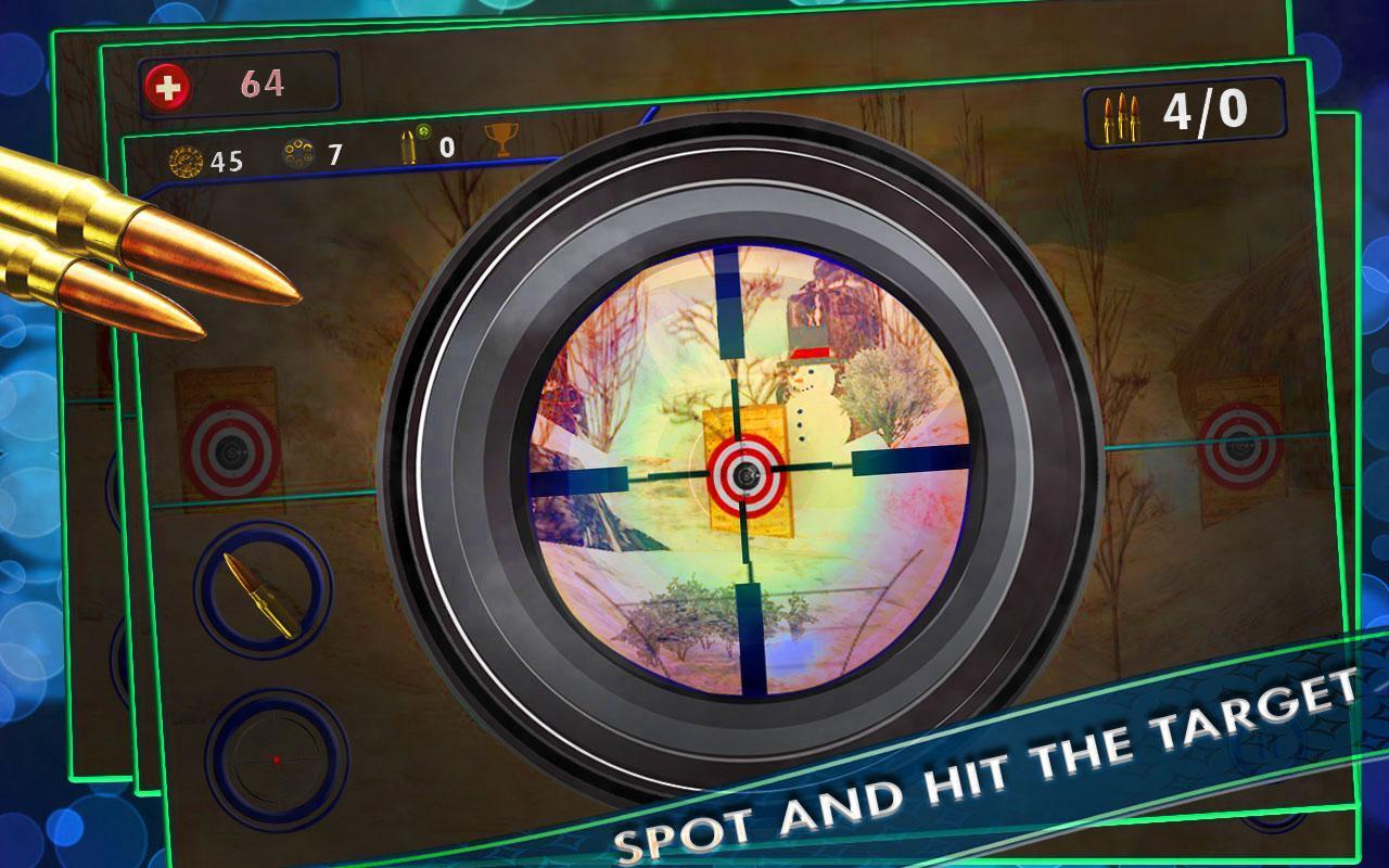 目标狙击射击