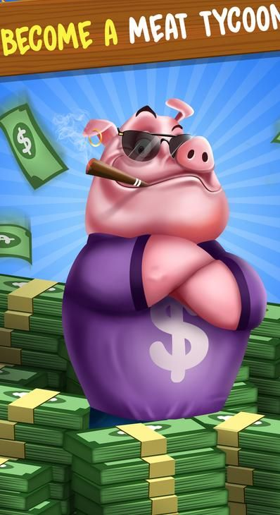 小小土豪猪