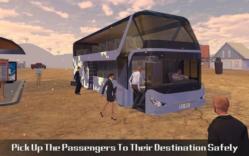 长途巴士越野车司机