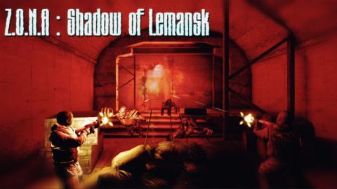 Z.O.N.A勒曼斯克的影子