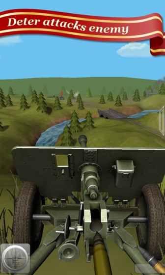炮兵模拟2