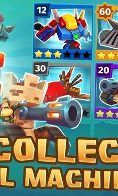 战争机器游戏截图