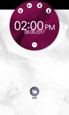 手机疑云2:劳拉的故事