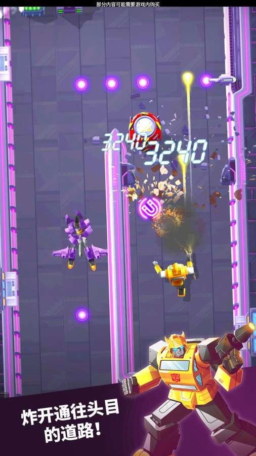 变形金刚:极速大黄蜂