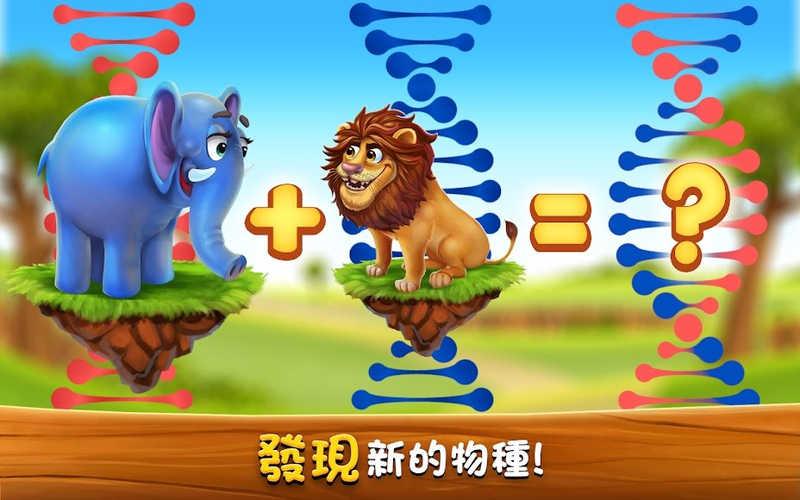 动物家族游戏截图