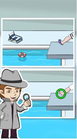 找到差异:侦探3