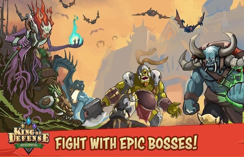 防御之王:战斗边界