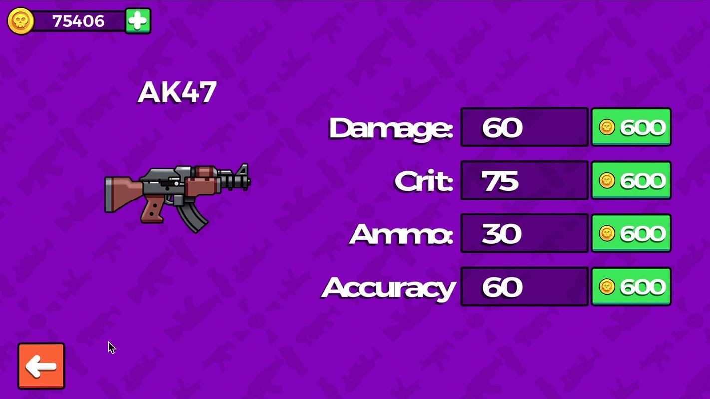 枪手:火柴人武器英雄