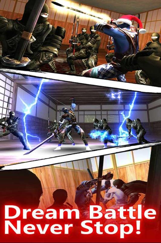 龙之忍者VR