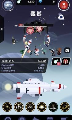 星际队长游戏截图