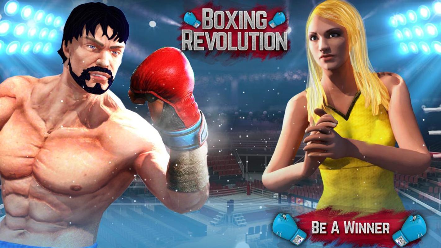 拳击革命游戏截图