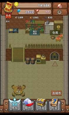 宝藏猎人游戏截图