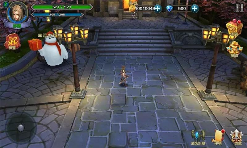 恶魔猎手:地下城游戏截图1