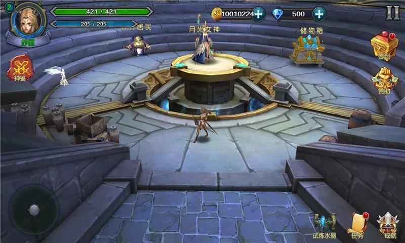 恶魔猎手:地下城游戏截图2